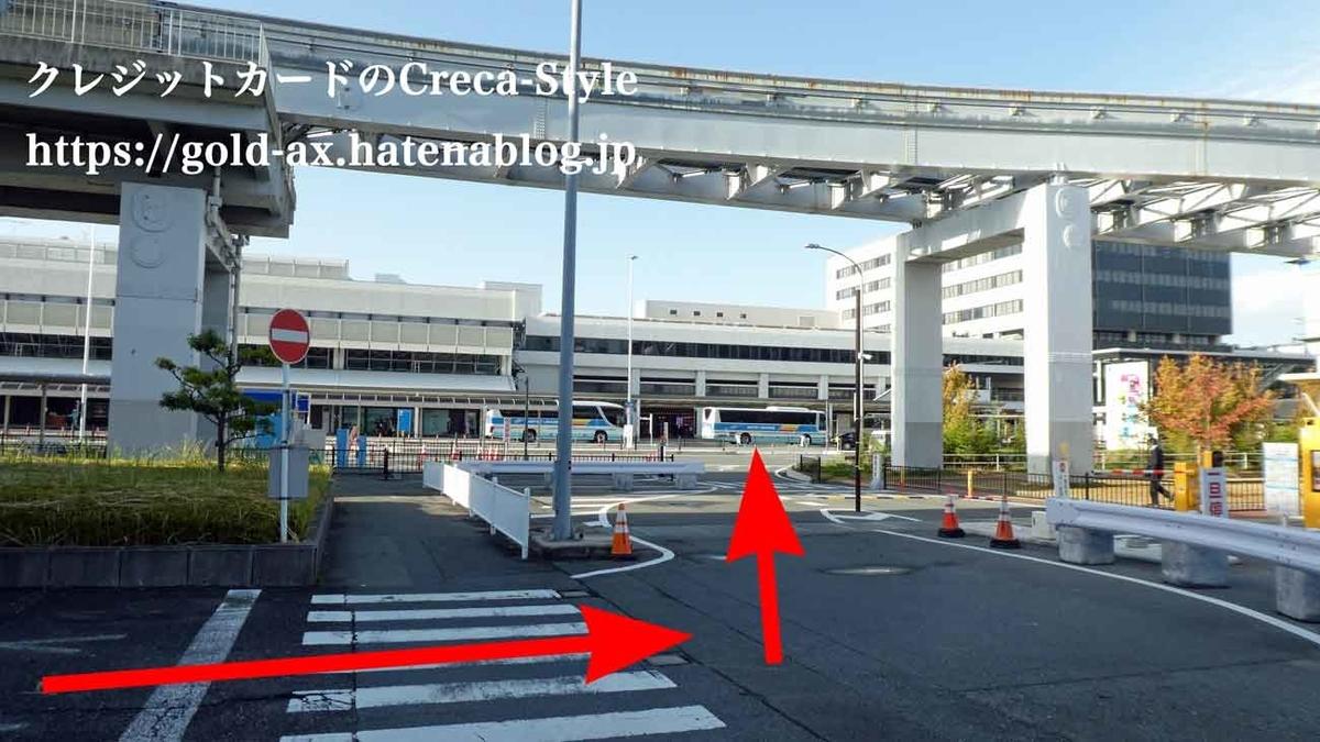 アメックス 大阪国際空港(伊丹空港)駐車場 出口 順路