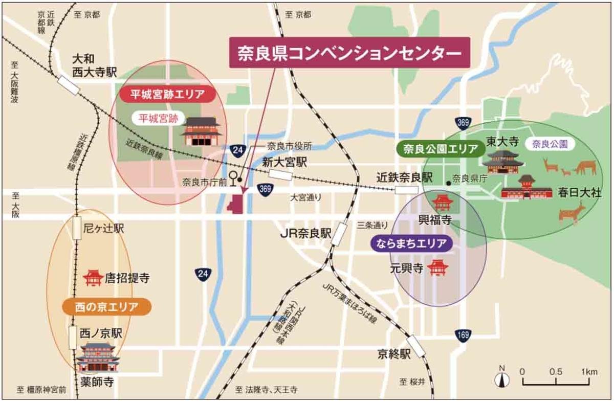 JWマリオットホテル奈良の周辺エリア