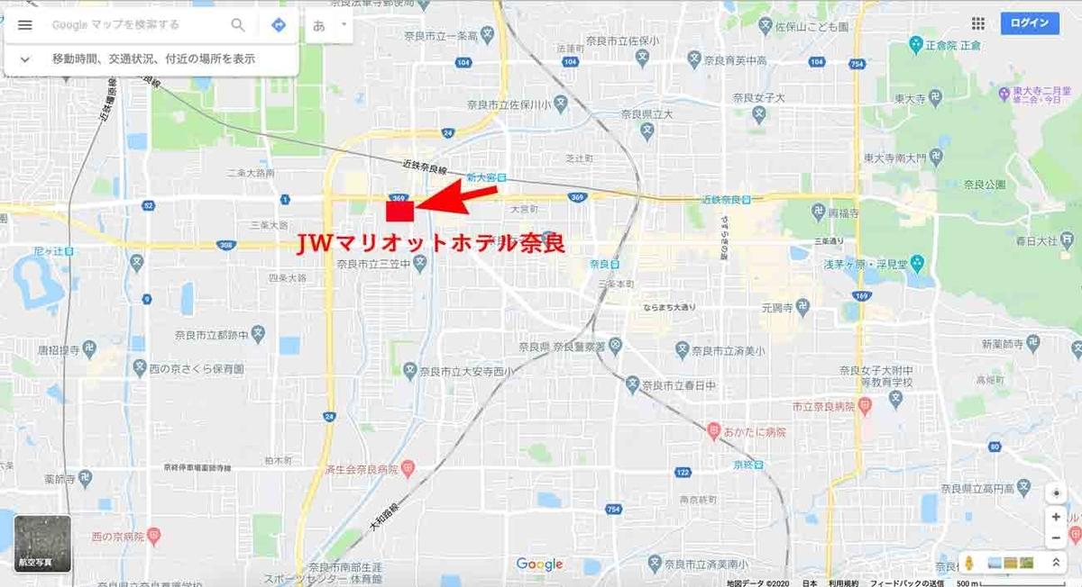 JWマリオットホテル奈良 アクセスマップ