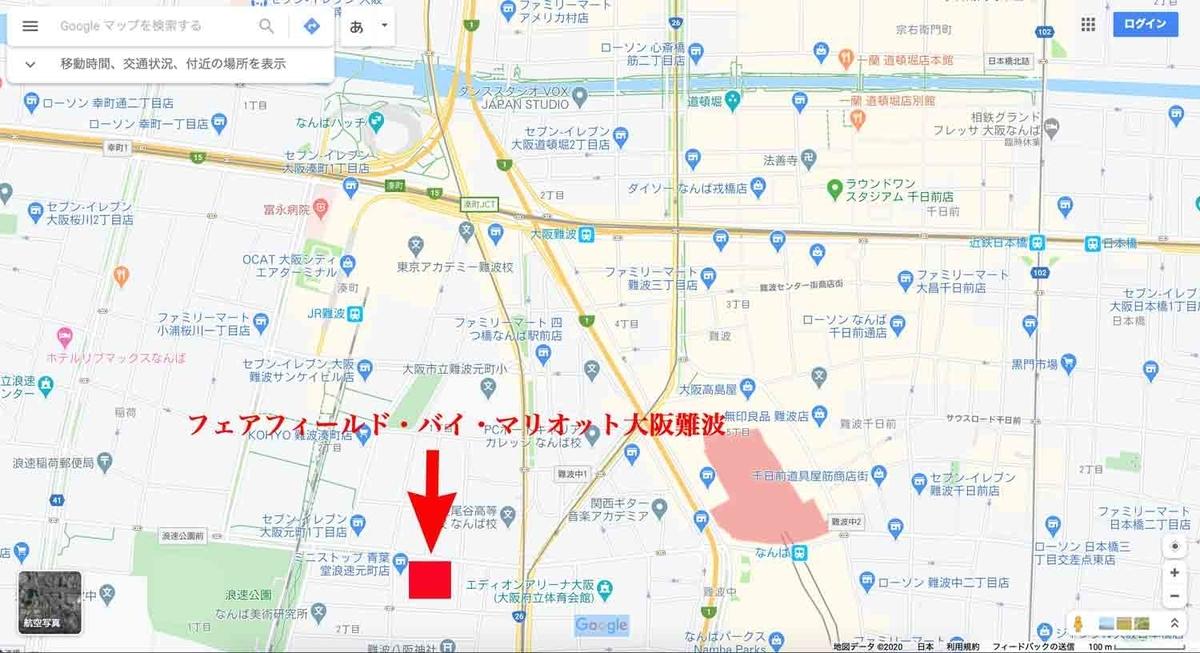 フェアフィール・バイ・マリオット大阪難波 アクセス