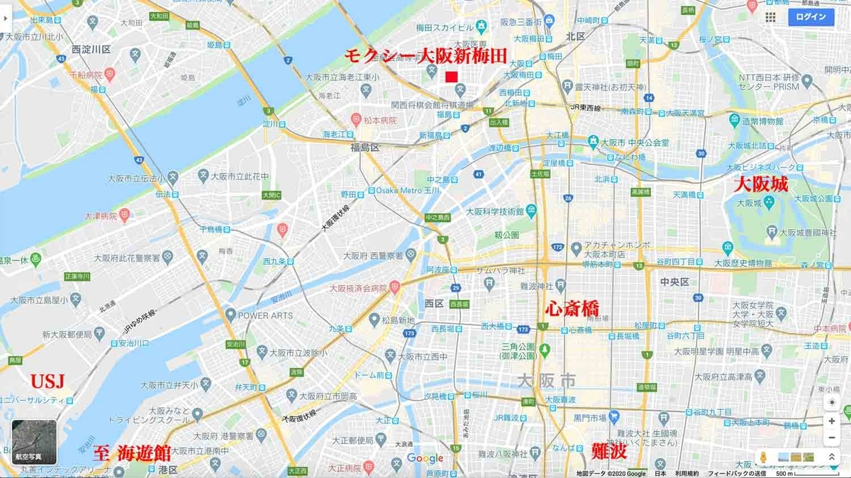 モクシー大阪新梅田 アクセス 地図