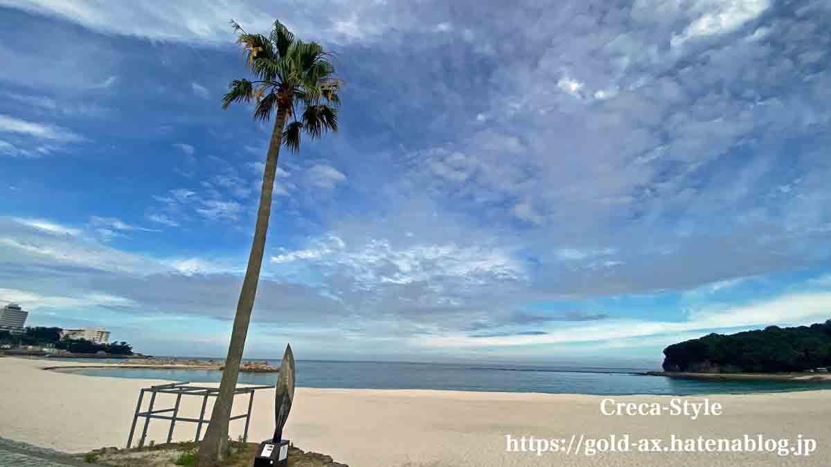 南紀白浜マリオットホテル 白良浜ビーチ