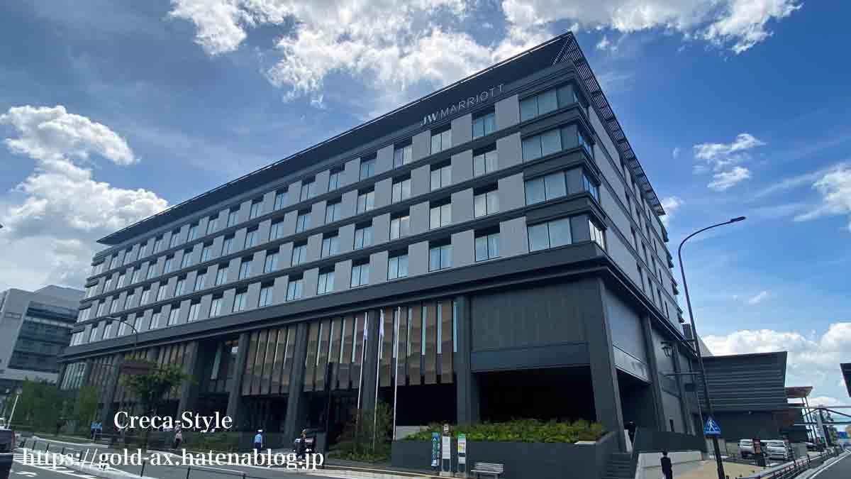 JWマリオットホテル奈良 宿泊記