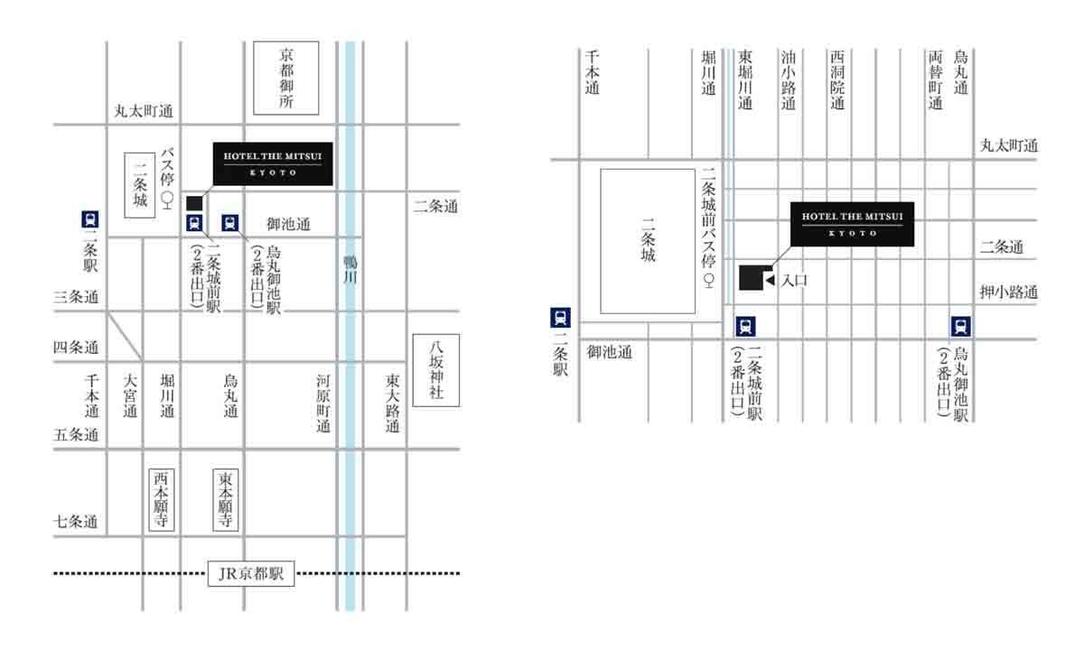 ホテルザ三井京都 HOTEL THE MITSUI KYOTO ラグジュアリーコレクション ホテル&スパ アクセス