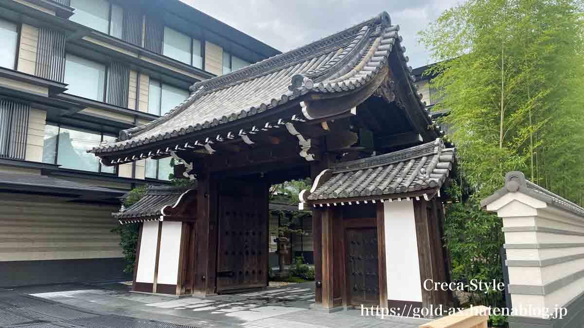 HOTEL THE MITSUI KYOTO ラグジュアリーコレクション ホテル&スパ