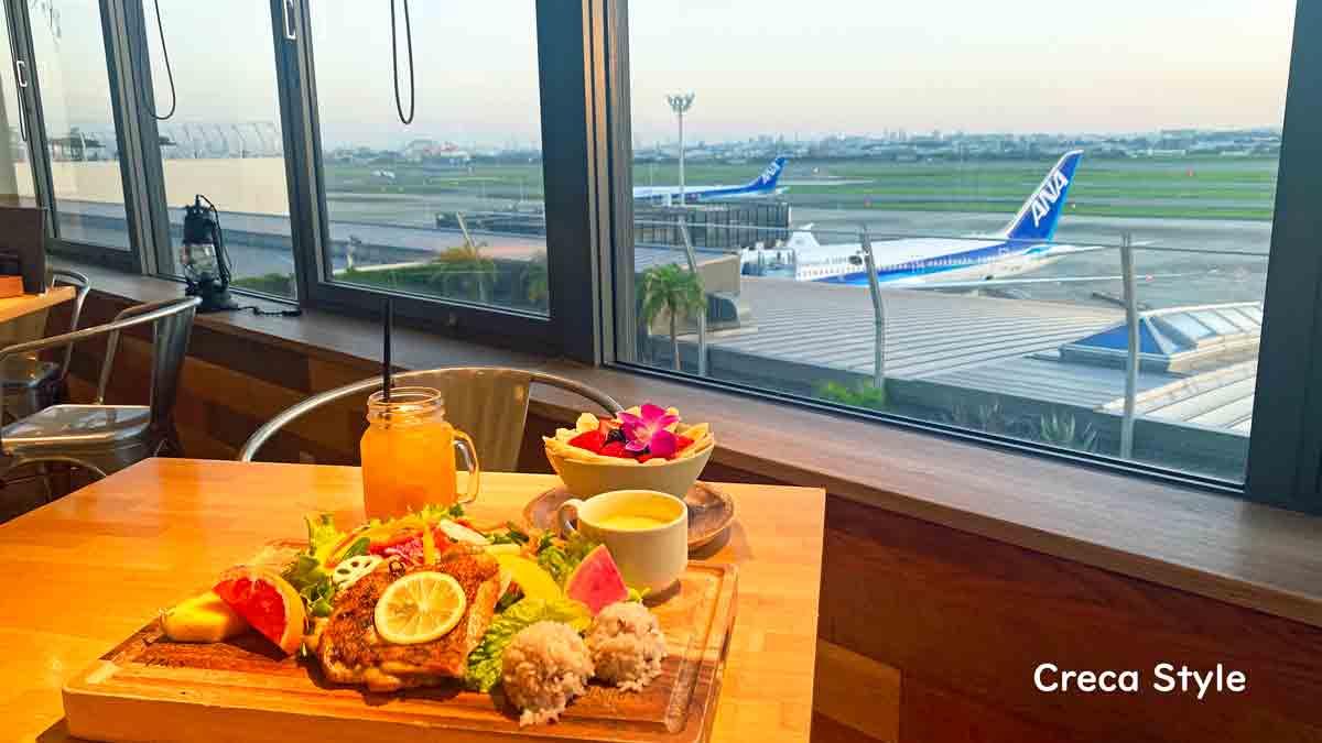アメックスプラチナ コンシェルジュ 飛行機の見るカフェ