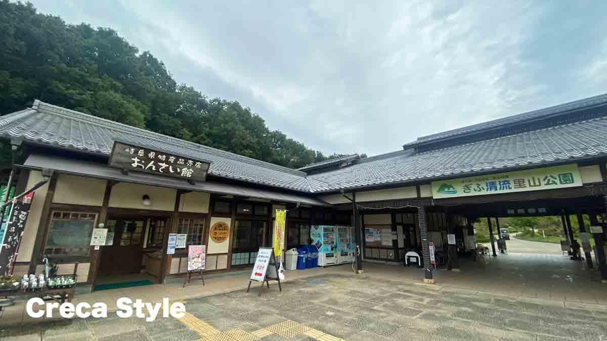 フェアフィールド・バイ・マリオット岐阜清流里山公園 宿泊記 道の駅「みのかも」