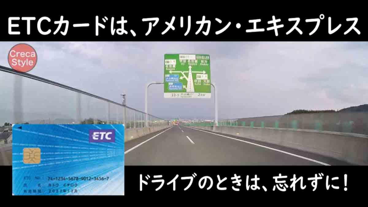 SPGアメックス ECカード