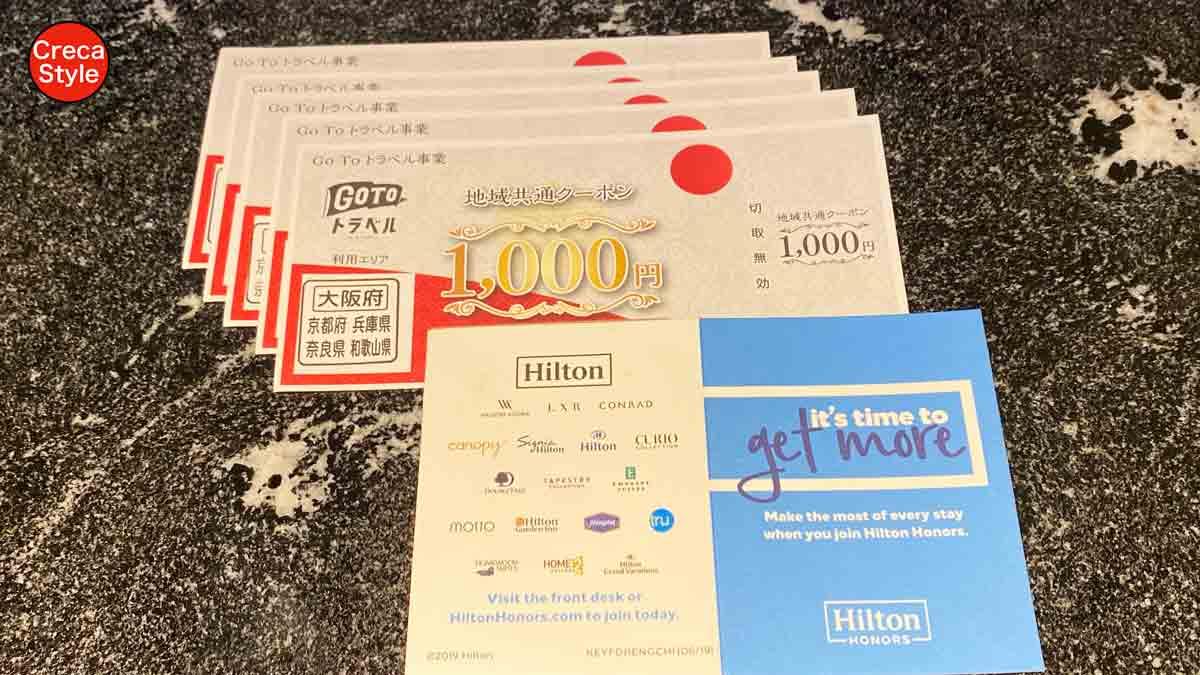 日本国内のヒルトンホテル Go Toトラベルキャンペーン