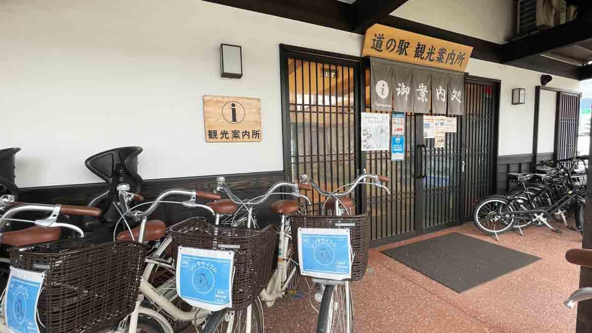 道の駅 海の京都 宮津 観光案内所でレンタサイクル