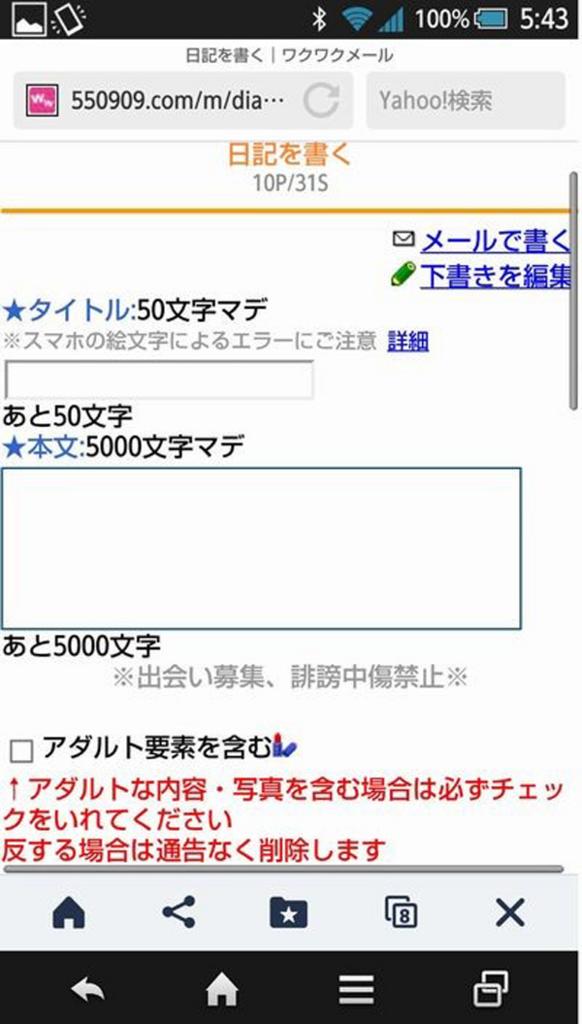 f:id:goldbird777:20170314170922j:plain