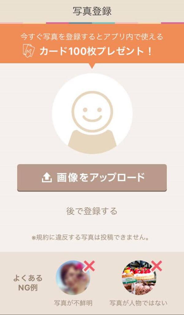 f:id:goldbird777:20170606110008j:plain