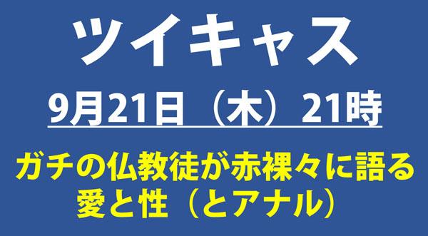 f:id:goldbird777:20170913233013j:plain
