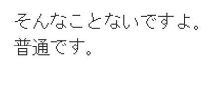f:id:goldbird777:20190817211558j:plain
