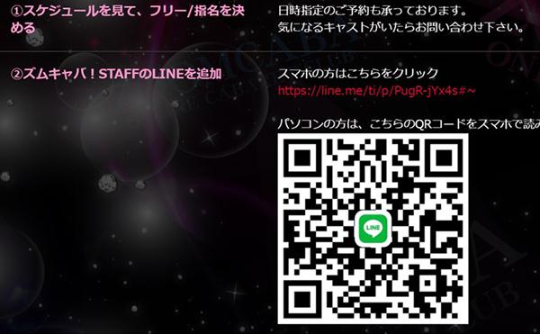 f:id:goldbird777:20200507232152j:plain