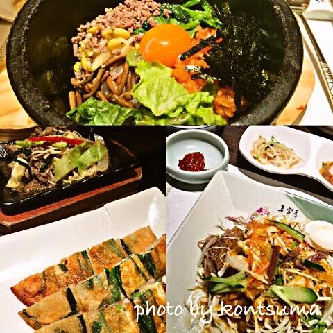 韓国料理 妻家房