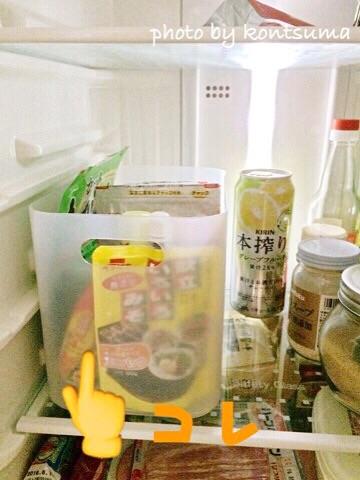 冷蔵庫 無印良品メイクボックス