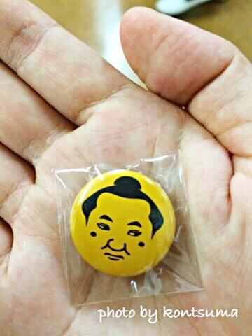 日本相撲協会 LINE登録 ミニ缶バッジ