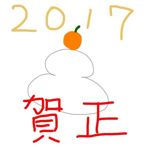 2017年 こんつま イラスト