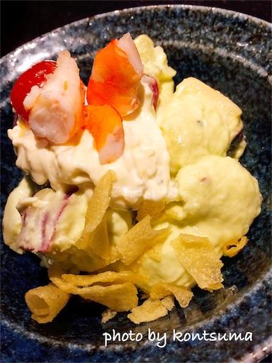京野菜肉巻き 串焼 満天 ポテトサラダ