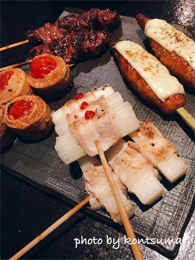 京野菜肉巻き 串焼 満天 串焼き