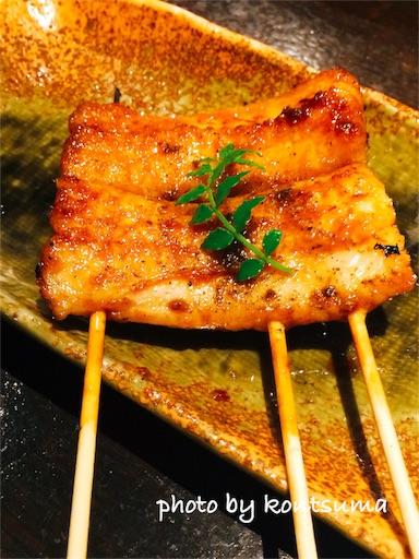 京野菜肉巻き 串焼 満天 穴子
