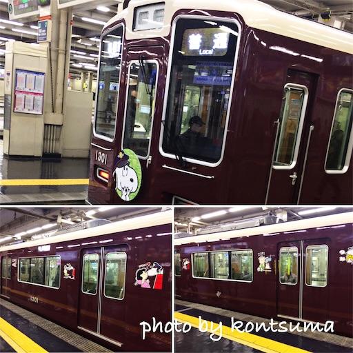 阪急 スヌーピー列車