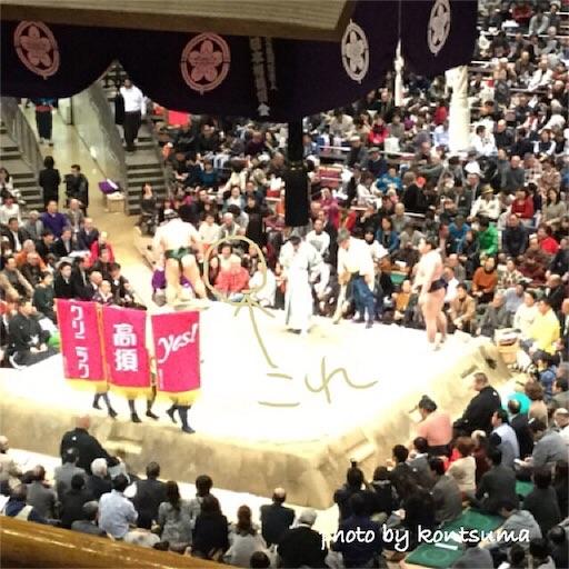 国技館 観戦 高須