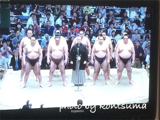 日本相撲協会 協会ごあいさつ