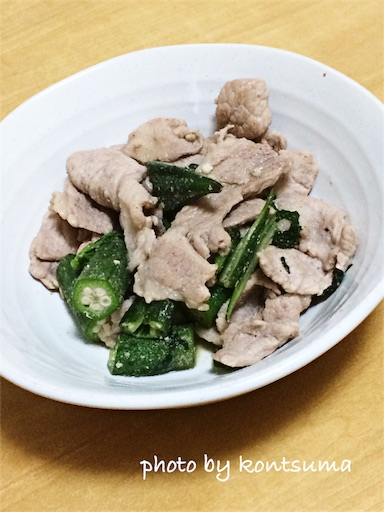 こんつまおつまみ 豚肉とオクラの和風炒め
