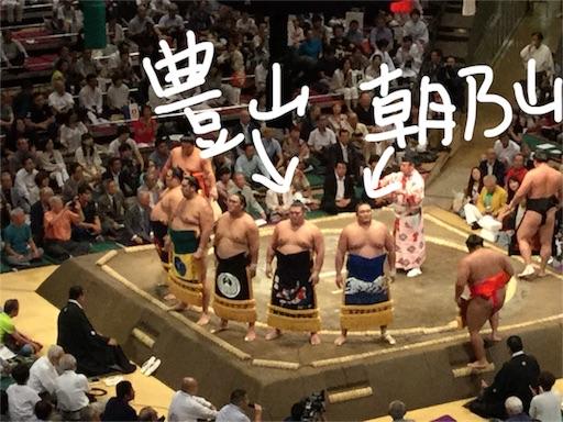 大相撲 国技館 幕内土俵入り