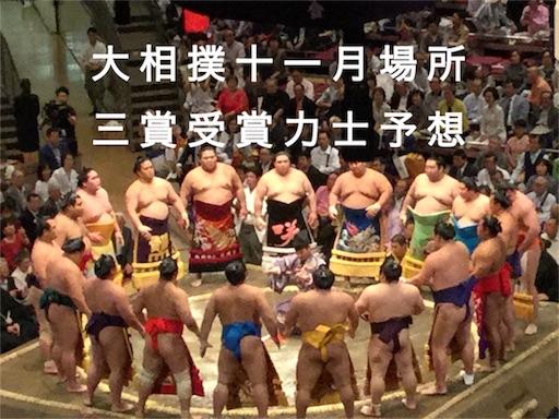 大相撲 日本相撲協会