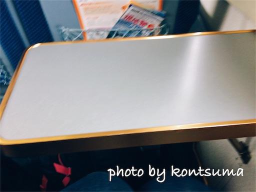 スペーシア 座席 テーブル
