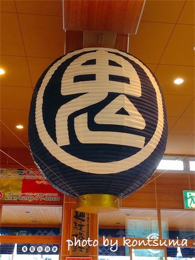 スペーシア 鬼怒川温泉駅 ちょうちん