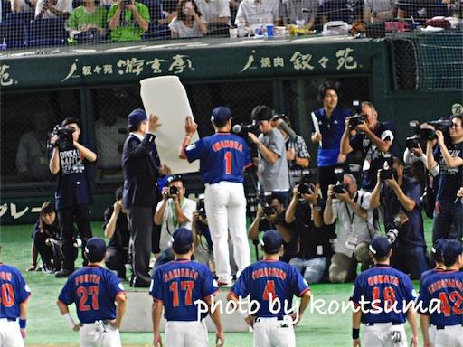 サントリードリームマッチ2018 ビーム賞 岩村明憲