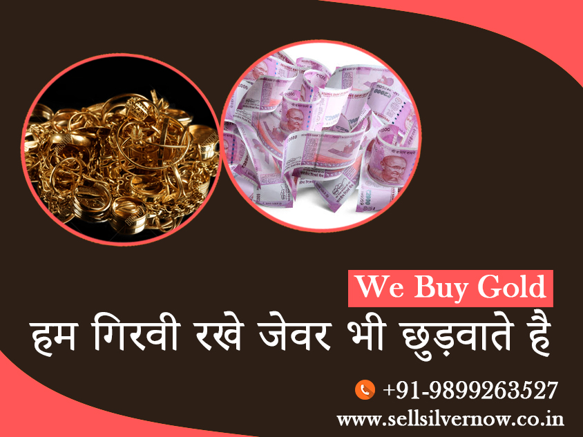 Are Gold Silver Coins Worth Buying? - Gold Buyers in Delhi NCR
