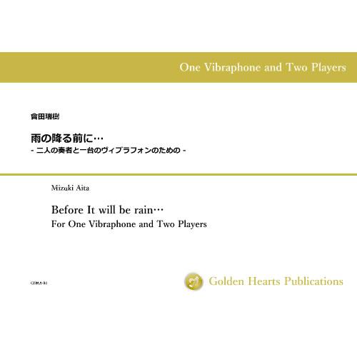 f:id:goldenhearts:20210817155745j:plain