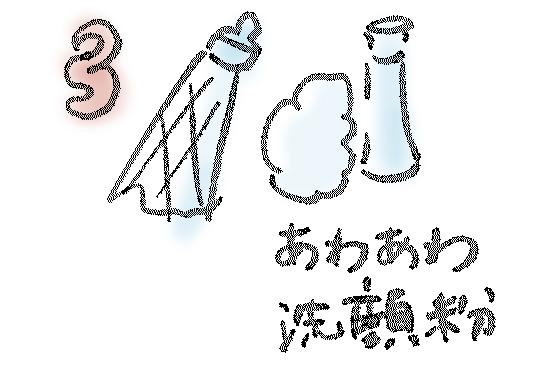 f:id:goldenmilk:20170215172438j:plain