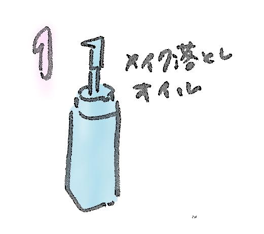 f:id:goldenmilk:20170215172439j:plain
