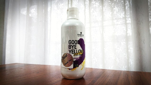 f:id:goldenmilk:20200926164650j:image