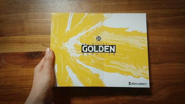f:id:goldenmilk:20201108100527j:image