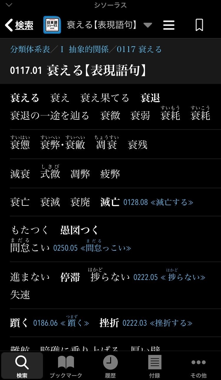 f:id:goldensnail:20200504083344j:plain