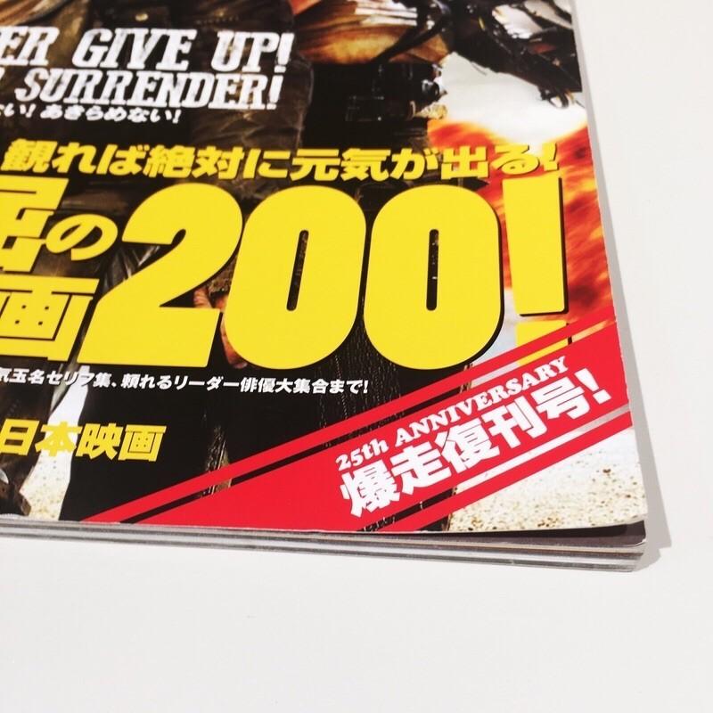 f:id:goldensnail:20200722044936j:plain:w400