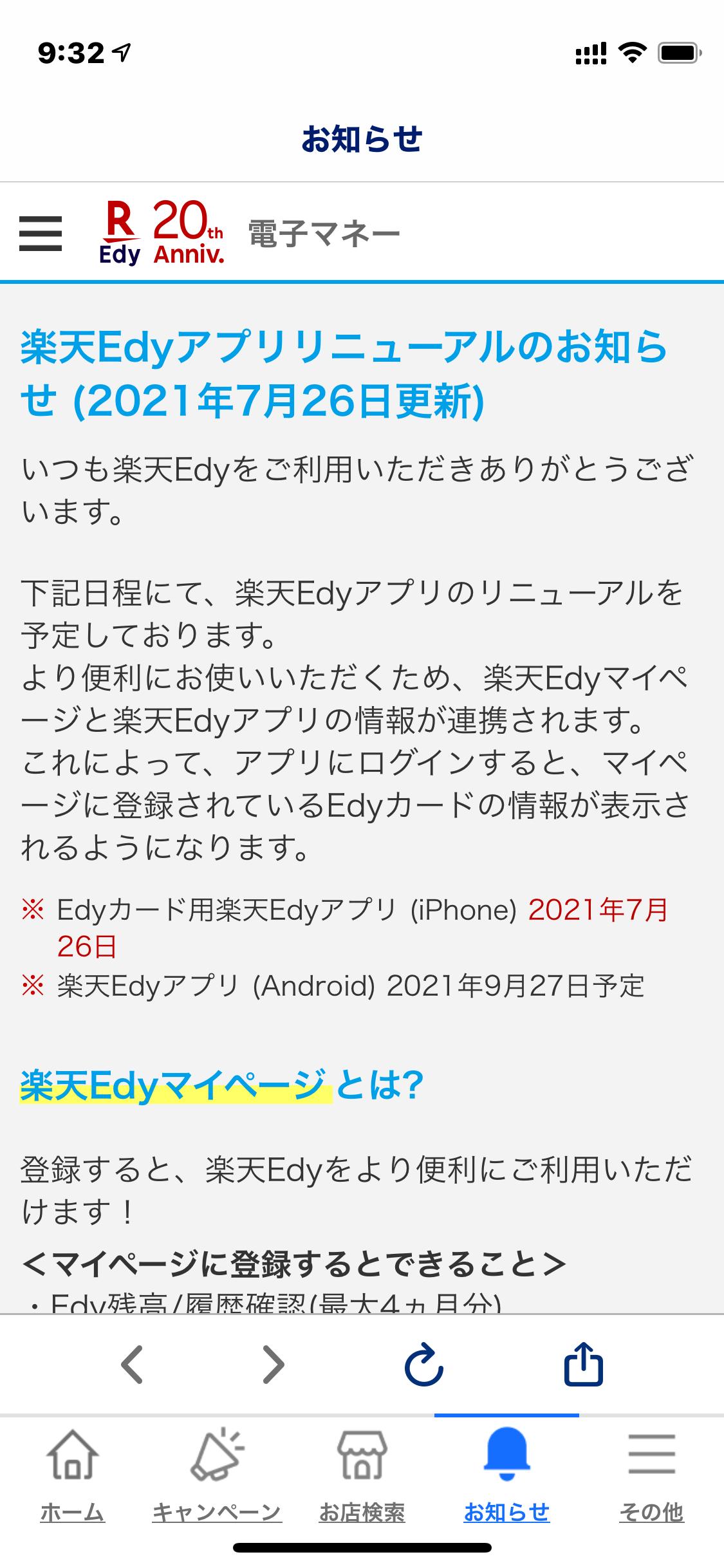 f:id:goldensnail:20210730094048p:plain:w400
