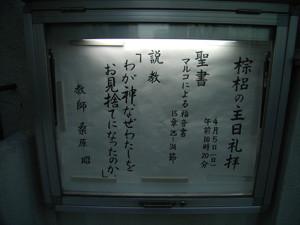 20090329205106