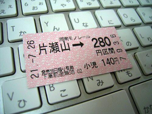 f:id:goldhead:20090726195058j:image