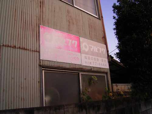 20091104140135