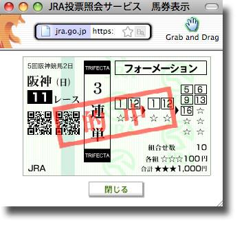 f:id:goldhead:20091207095204j:image:right