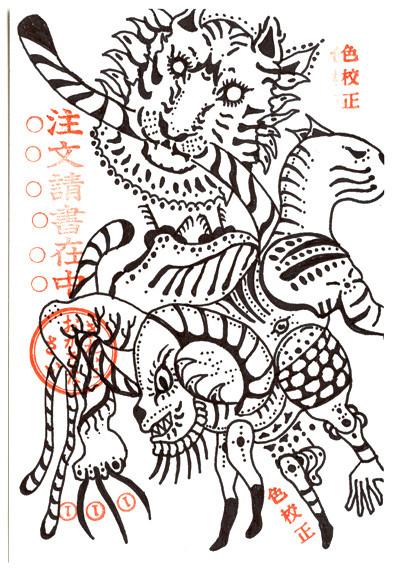 f:id:goldhead:20100103213112j:image