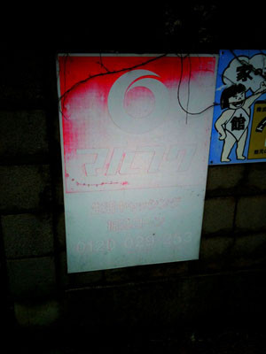 20100118132252